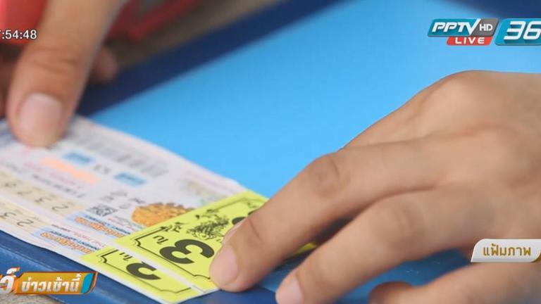 บอร์ดสลากฯยังเจอขายหวยเกินราคา ขอ 3 เดือนประเมินแก้เกม