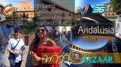 พระราชวังและตลาดมรกดโลก Andalusia