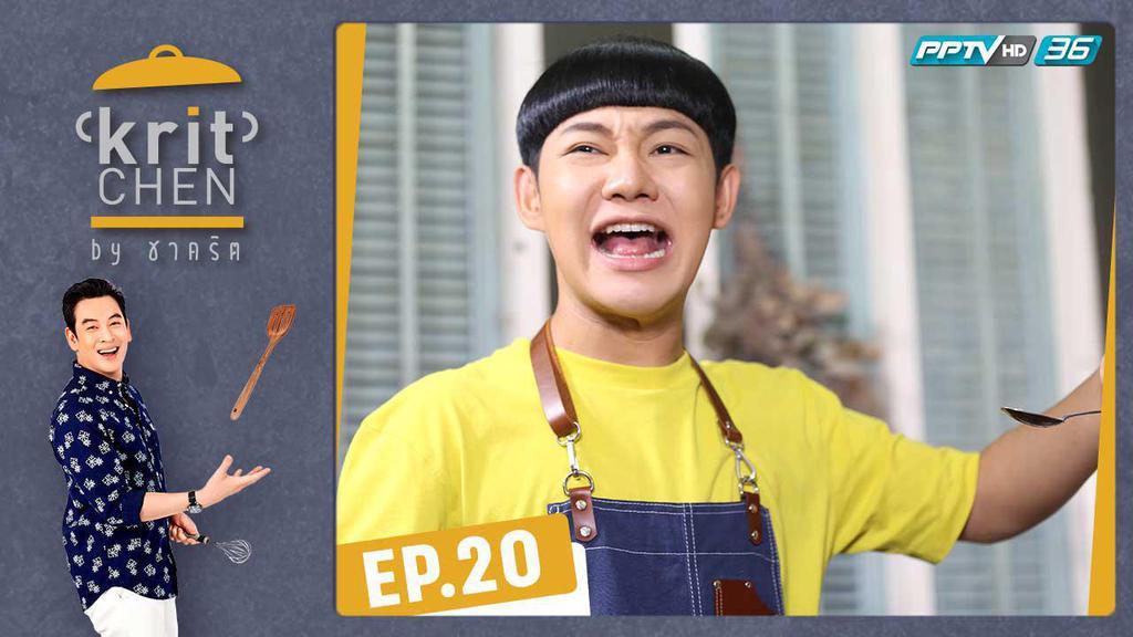 """ดีเจนุ้ย ธนวัฒน์ เข้าครัวทำเมนู """"สเต็กปลาซอสเต้าซี่ XO ถั่วแระญี่ปุ่น"""""""