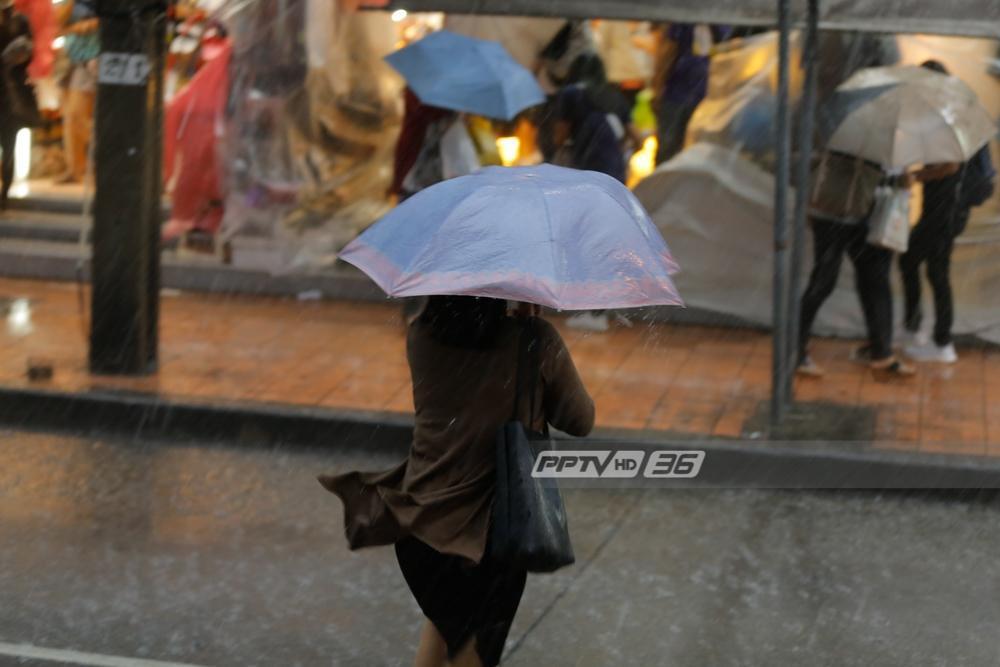 อุตุฯเตือน กทม.มีฝนตก ร้อยละ 30 ของพื้นที่