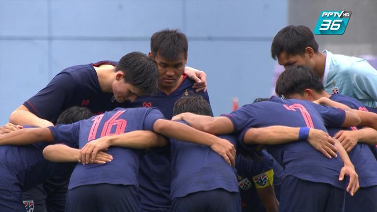 ไฮไลท์ Merlion Cup 2019 | ทีมชาติไทย 2-1 ทีมชาติอินโดนิเซีย | 7 มิ.ย. 62