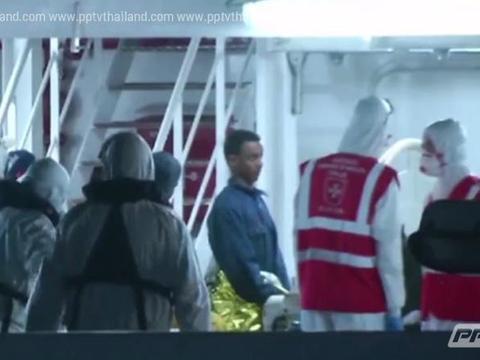 อิตาลีจับกุมกัปตันเรือลักลอบขนผู้อพยพ