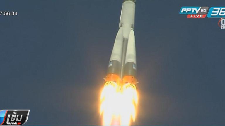 """ยานอวกาศ """"โซยุซ"""" มุ่งหน้าสถานีอวกาศนานาชาติลงจอดฉุกเฉิน"""