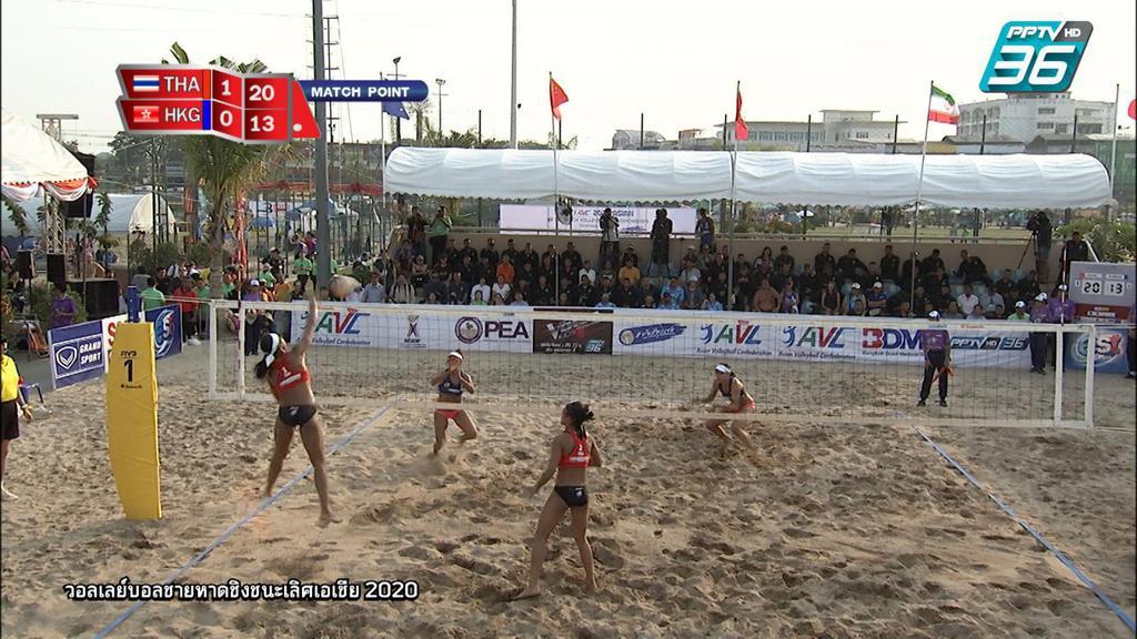 ไฮไลท์ | การแข่งขันวอลเลย์บอลชายหาด เอสโคล่า ชิงชนะเลิศแห่งเอเชีย ประจำปี 2563 | 13 ก.พ. 63