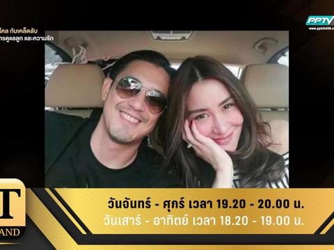 ET Thailand :  ET Thailand 9 เมษายน 2561