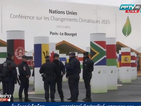 เที่ยงทันข่าว : จับตาการประชุมโลกร้อนครั้งสำคัญที่กรุงปารีส (คลิป)