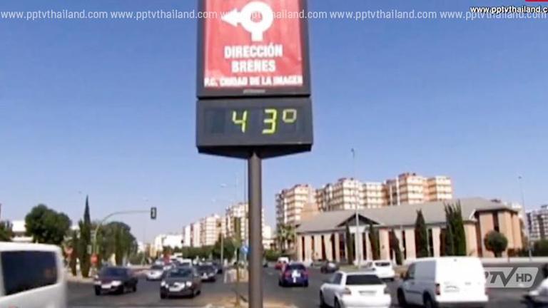 คลื่นความร้อนทำยุโรปร้อนจัด