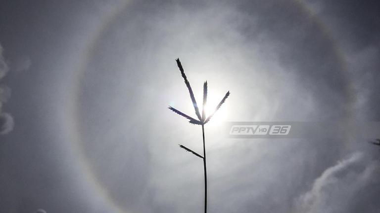 ร้อนมาก! อุตุฯ เตือนหลีกเลี่ยงกิจกรรมกลางแจ้ง เผย 26-28 เม.ย.มีพายุฤดูร้อน