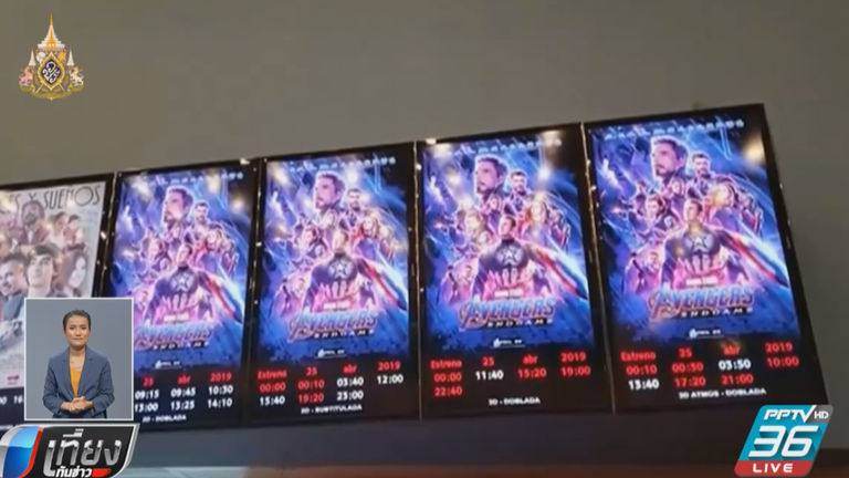 """Avengers:Endgame"" ทุบสถิติรายได้หนังเปิดตัวในจีน"