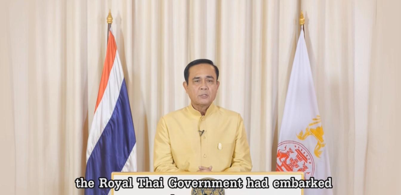 รัฐบาล เตรียมตั้งคณะกรรมการ จัดงานพระราชพิธีบรมราชาภิเษก