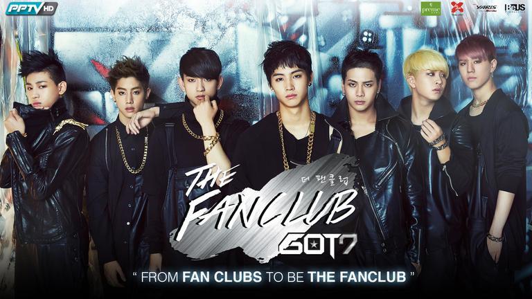 อย่าปล่อยให้โอกาสหลุดมือ! มาร่วมกิจกรรม The Fanclub GOT7  ไปกับเรา