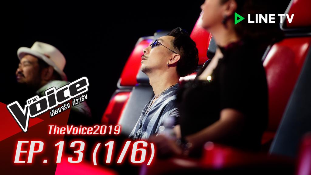 The Voice 2019 | EP.13 | Battle | 9 ธ.ค. 2562