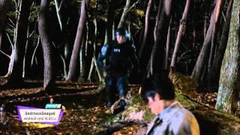 ตัวอย่างรายการ S - The Last Policeman (02-03/04/58 19:00)