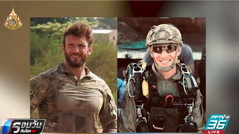"""""""ทหารฝรั่งเศส""""บุกช่วยนักท่องเที่ยวถูกลักพาตัวในแอฟริกา"""
