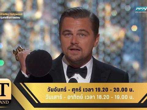 ET Thailand : ET Thailand 28 เมษายน 2561