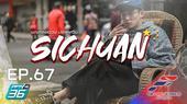 China-Sichuan ตอนที่ 4