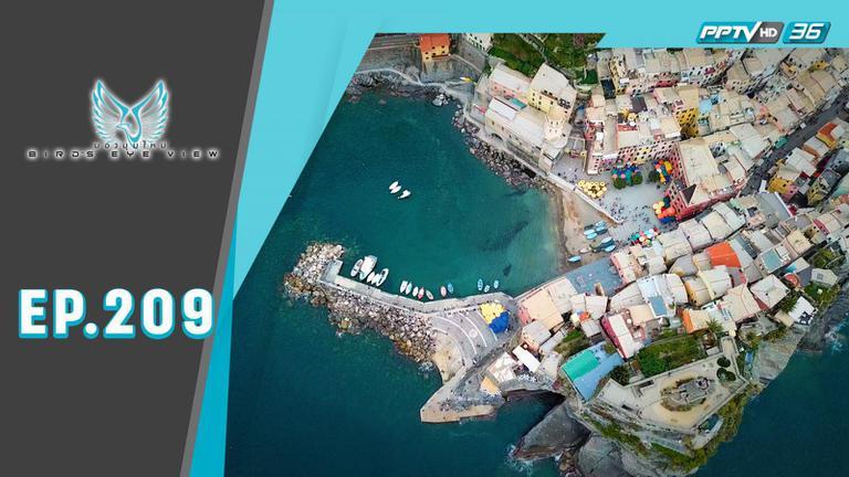 Cinque Terre ดินแดนมหัศจรรย์ทั้ง 5 แห่งอิตาลี