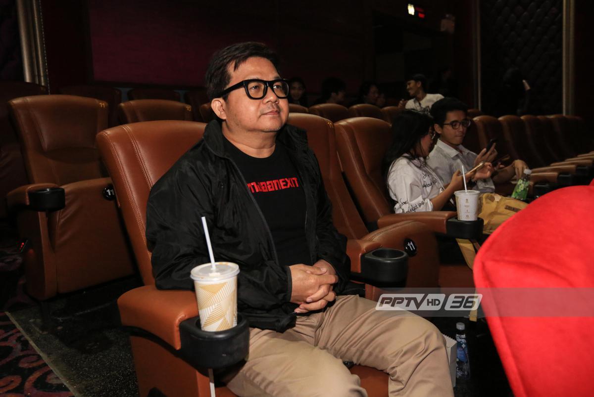 """""""ความฝันของคนทำหนัง..คงหนีไม่พ้นการได้ฉายหนังในโรงภาพยนตร์"""""""
