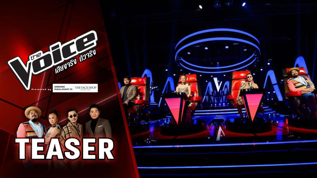 The Voice Thailand 2019   เริ่ม 16 กันยายน 2562 ทางช่อง PPTV HD 36