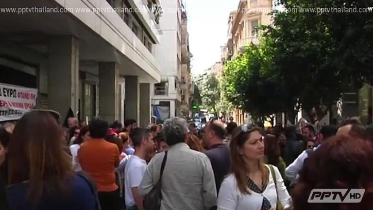 กรีซเริ่มเจรจารอบใหม่กับกลุ่มเจ้าหนี้