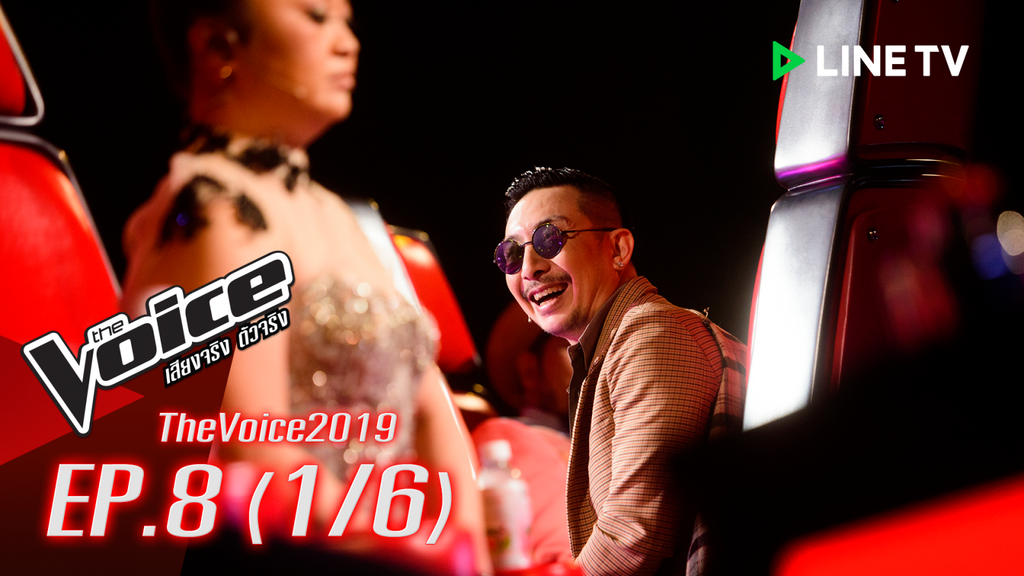 The Voice 2019 | EP.8 | Blind Auditions | 4 พ.ย. 2562