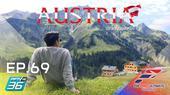 Austria ตอนที่ 2