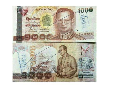 ธปท.แจงภาพปลอมธนบัตร 1000 บาทไม่ได้พบล้านใบ