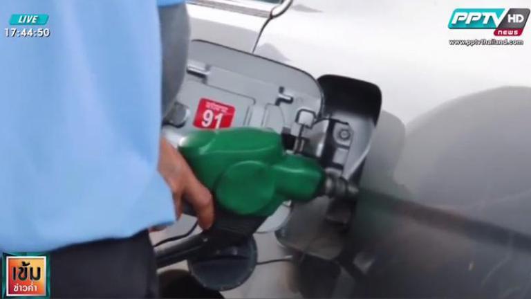 ผู้บริหาร ปตท. เชื่อ ราคาน้ำมันในตลาดโลกอยู่ในจุดต่ำสุดแล้ว