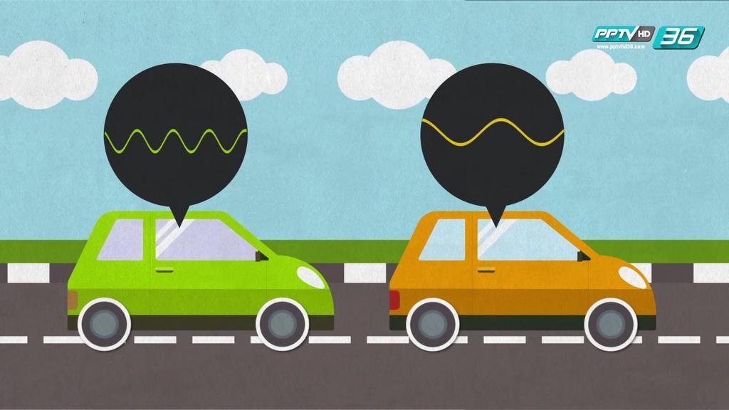 สีรถสีไหนเสี่ยงต่อการเกิดอุบัติเหตุน้อยสุด