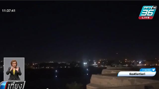 สถานทูตสหรัฐฯในอิรักถูกจรวดยิงถล่ม