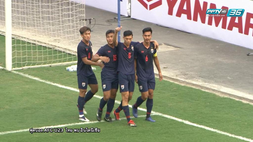 ชม 4 ประตูสุดสวยของทีมชาติไทยชุดยู 23 หลังถล่ม ทีมชาติอินโดนิเซีย ขาดลอยถึง 4-0