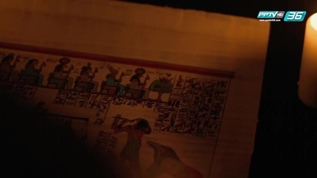 กระดาษปาปิรุสมันทำมาจากอะไร ปัจจุบันเราทำเองได้หรือเปล่า