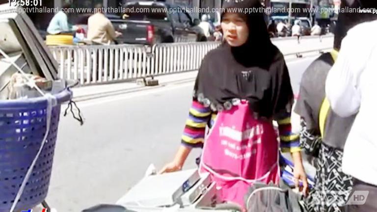ผบ.ทบ. อวยพรชาวไทยมุสลิม ประสบสันติสุข รับเดือนรอมฎอน