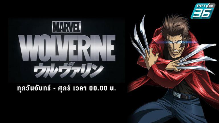 Marvel Anime: Wolverine