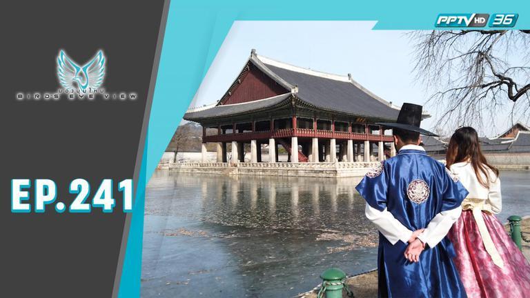 Winter of Korea