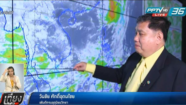 กรมอุตุฯ ชี้ ภูมิประเทศถ้ำหลวงฯ เป็นเขาตั้งรับลม ส่งผลให้ฝนตกชุก