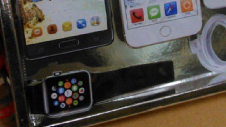 """อินเทรนด์ """"Apple Watch"""" กงเต๊ก มีวางขายแล้วในฮ่องกง"""