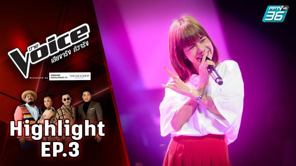 The Voice 2019 | ตัวแทนแห่งจันทร์ กับเพลงเซเลอร์มูน | Highlight EP3
