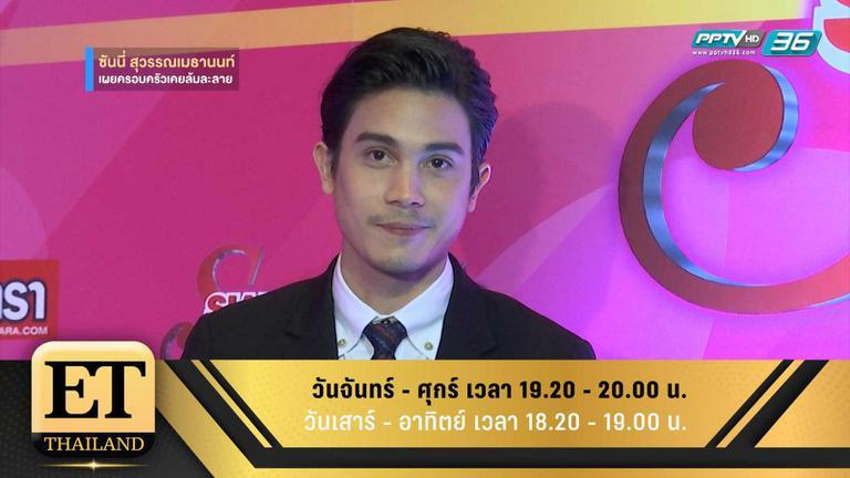 ET Thailand 5 กรกฎาคม 2561