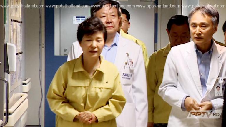 คะแนนนิยมผู้นำเกาหลีใต้ลดต่ำสุด หลังโรคเมอร์สระบาด