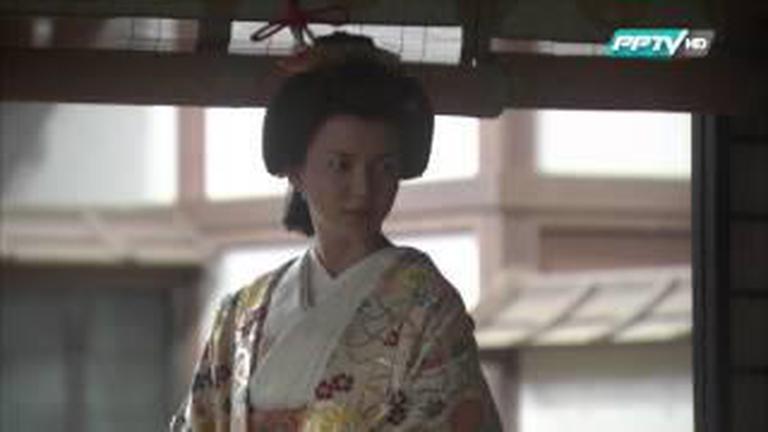 ตัวอย่างซีรีย์ Ooku The Inner Chamber โอคุ โชกุนหญิงบัลลังก์หลวง (11/06/58 19:00น)