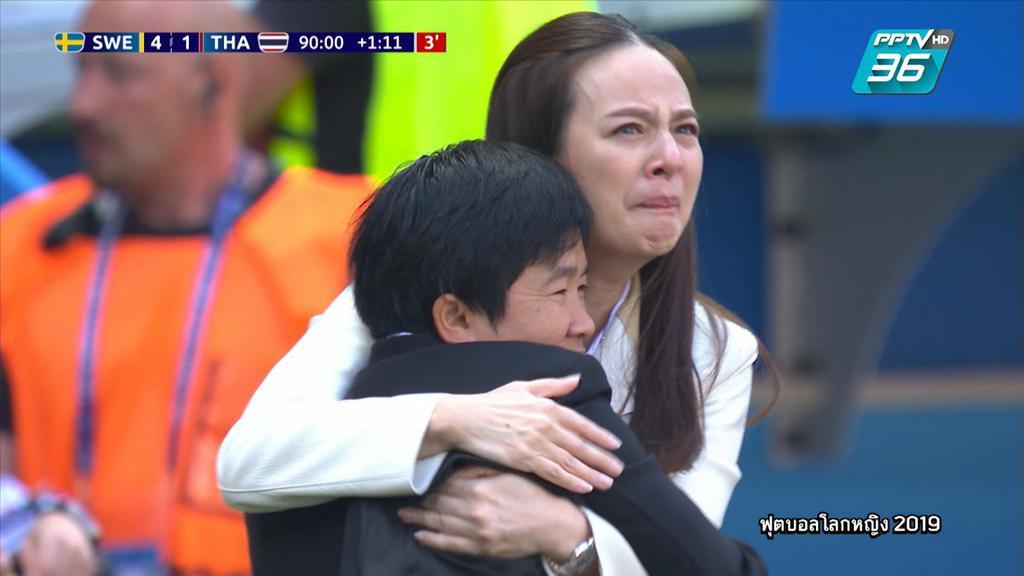 #เคาะหลังเกม สาวไทย สามารถยิงประตูแรกในฟุตบอลโลกหญิงครั้งนี้ได้ แม้พ่ายให้กับสาวสวีเดน