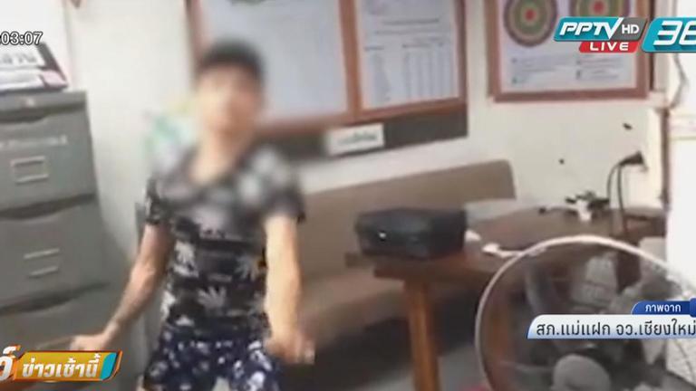 หนุ่มไทยใหญ่ ร่ายมวยจีนบนโรงพัก หลังถูกจับเมาแล้วขับ
