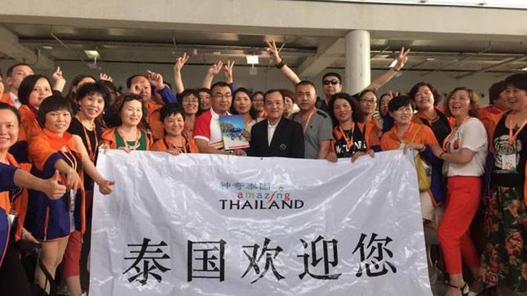 จีนให้พนักงาน 1.27 หมื่นคนที่ทำยอดถึงเป้าเที่ยวไทยฟรี