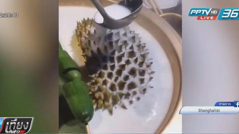 """เปิดเมนูสุดแปลก! ร้านชาบูจีน ทำ""""ซุปหม้อไฟชาเขียว ซุปทุเรียนทั้งเปลือก"""""""