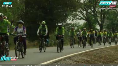 ชมรมจักรยานขอนแก่นปั่นไว้อาลัยนักปั่นรอบโลกชาวชิลี