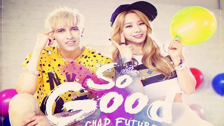 Chad Future แท็กทีมสาว U.Ji จาก BESTie ใน TEASER 'So Good' [คลิป]