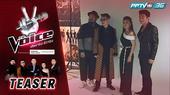 Special Clip การเจอกันวันแรกของโค้ชทั้ง4 ใน The Voice 2018
