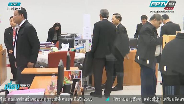 ศาลฎีกาฯ ประชุมเลือกองค์คณะคดีรับจำนำข้าว