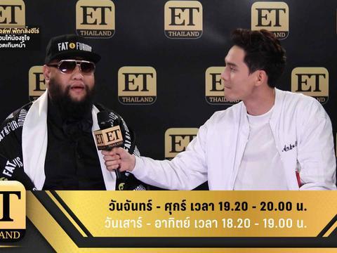 ET Thailand : ET Thailand 16 เมษายน 2561